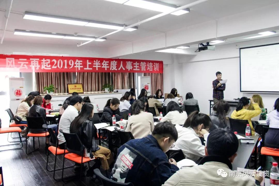 行政总监鲍一鸣授课中