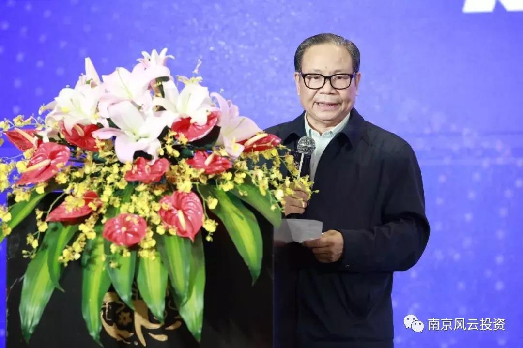 ▲中国文化娱乐协会会长刘金华先生发表致辞
