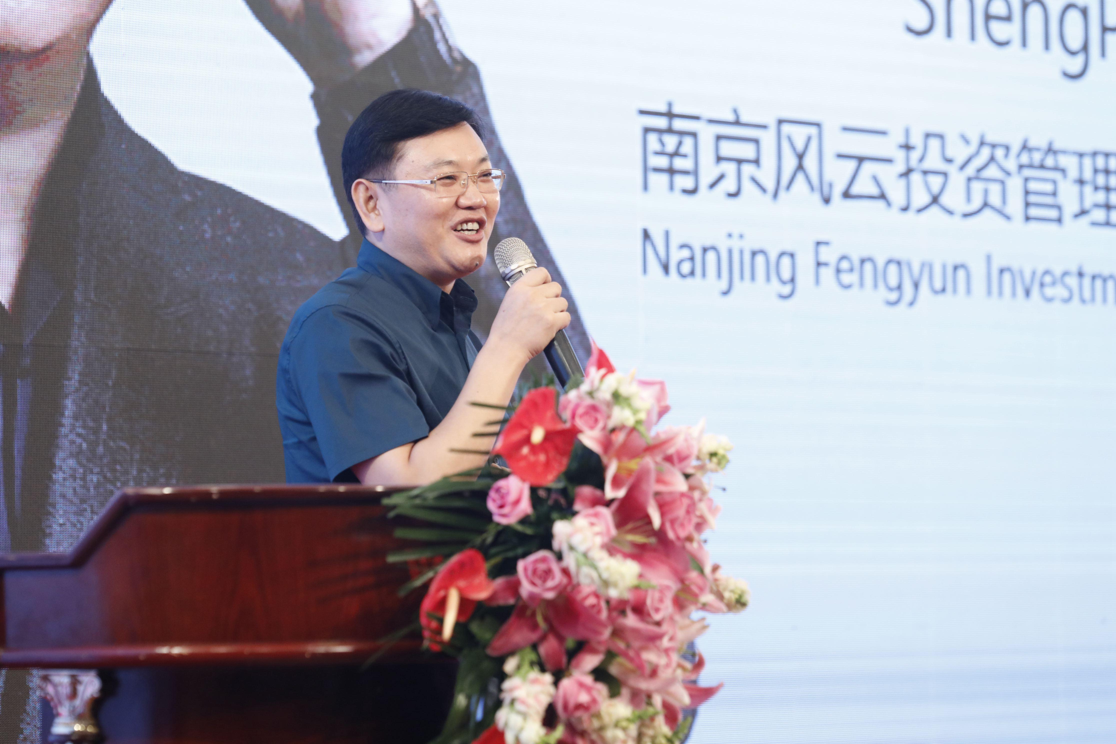 风云投资管理有限公司董事长胡声平先生上台发言