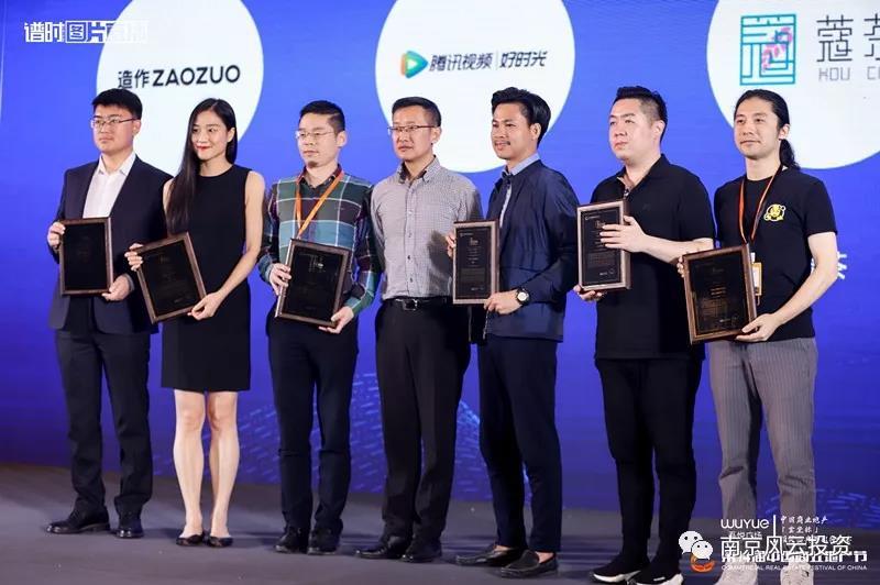 品牌总监何宗泽先生代表公司领取奖牌